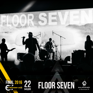 EMERGENZA FLOOR SEVEN 2nd tour
